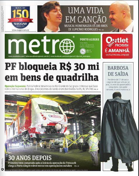 metro_30.05.14