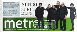 metro2_27.05.15